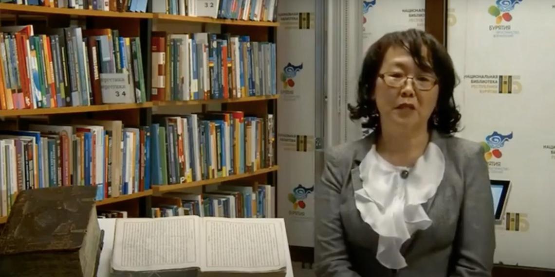 Директор бурятской библиотеки оценила поправки в Конституцию