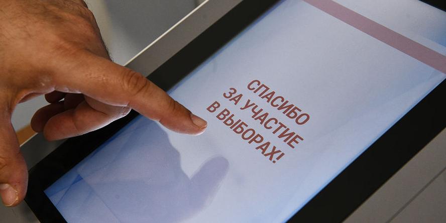 Эксперт рассказал о сложностях используемой в электронном голосовании криптографии