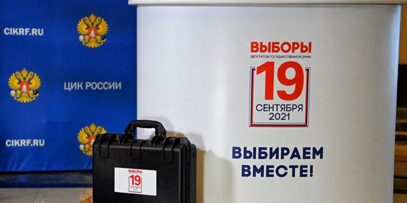 Политолог назвал естественными высокие результаты партии власти на ДЭГ
