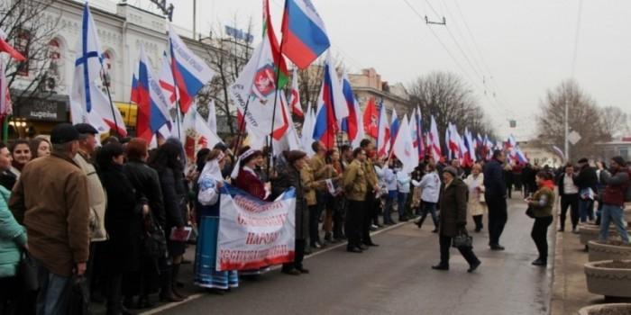 Более 5 тысяч человек приняли участие в шествии в честь годовщины крымского референдума