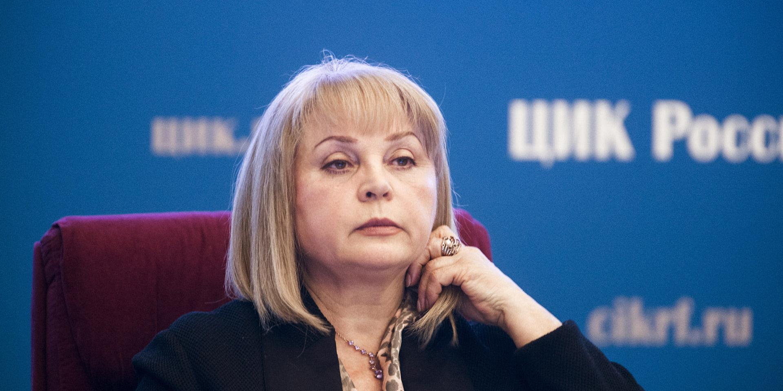 Памфилова рассказала о главных задачах ЦИК на выборах