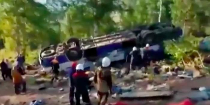 Число погибших в ДТП с автобусом в Забайкалье возросло до 12