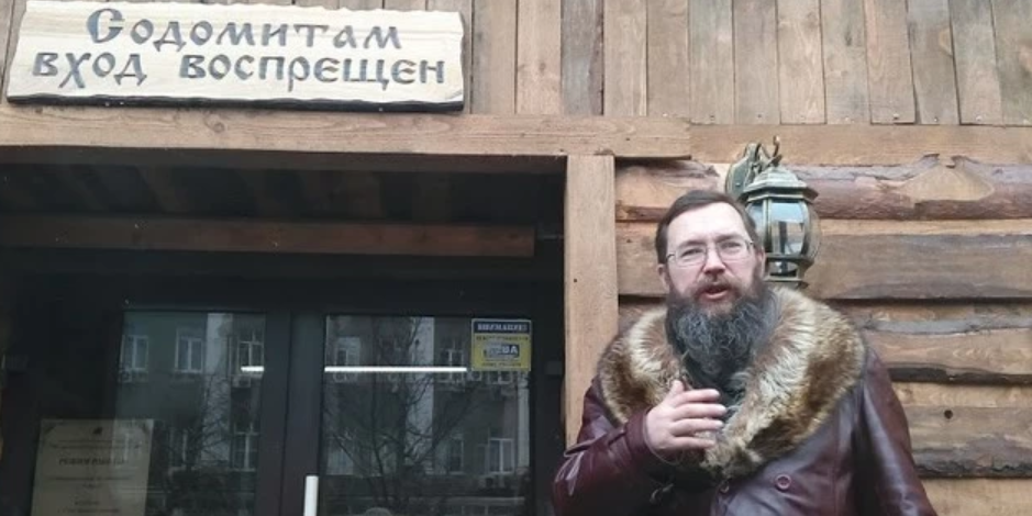 Стерлигов предупредил о геях в MMA