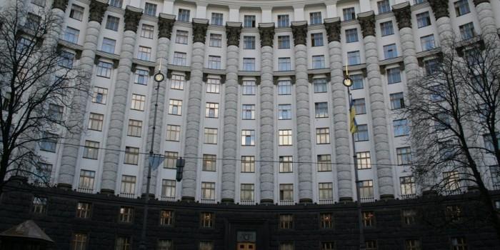 Раде предложили ввести мораторий на выплату внешних долгов Украины