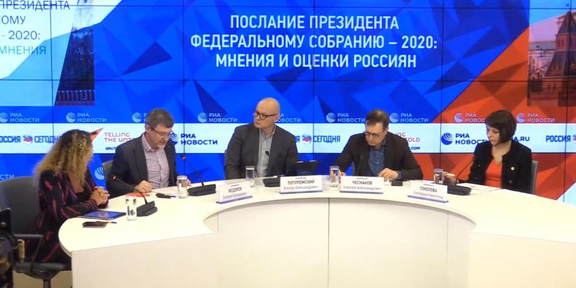 ВЦИОМ: Послание Федеральному собранию позитивно впечатлило более 80% россиян