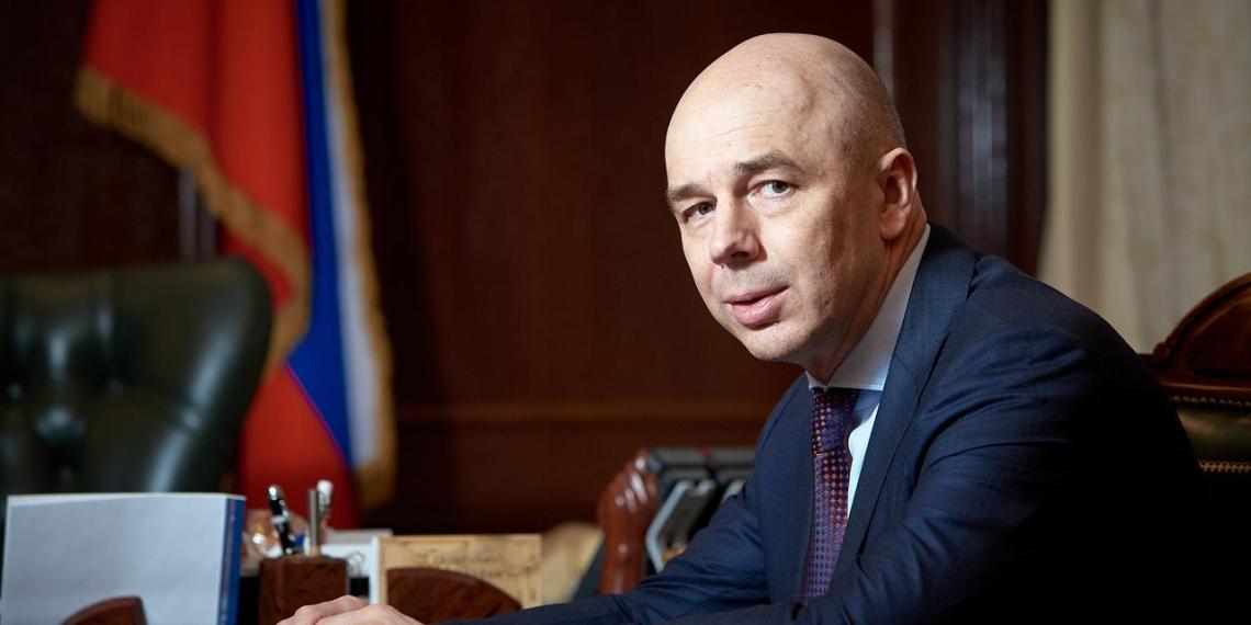 Силуанов оценил идею раздачи россиянам денег просто так