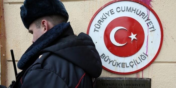 Власти Турции рекомендовали своим гражданам воздержаться от поездок в Россию