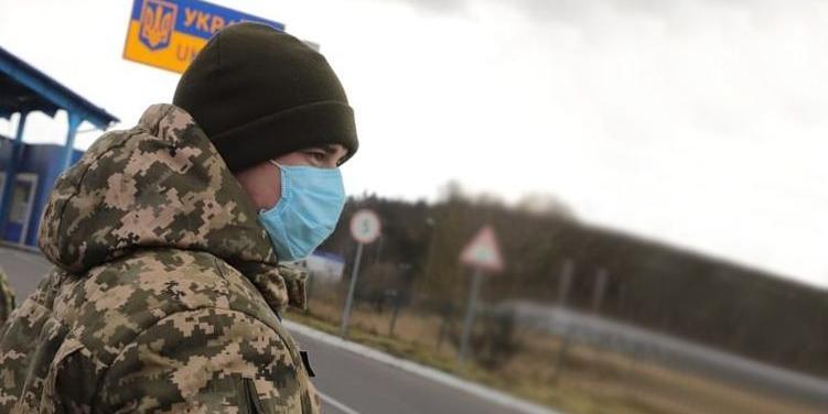 Украина и Чехия закрывают границы
