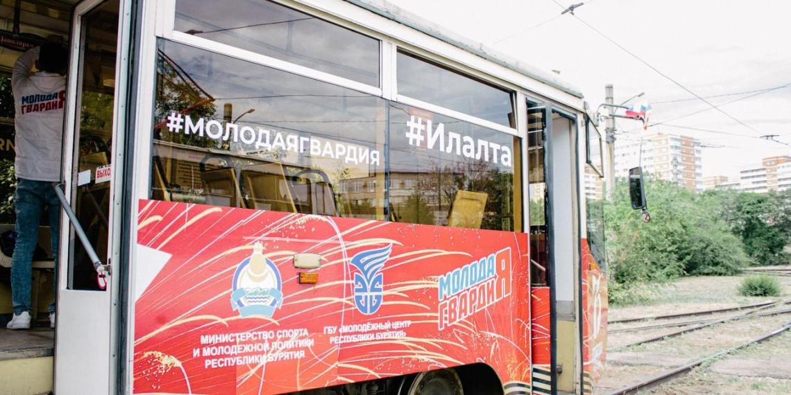 Активисты ко Дню памяти и скорби запустили исторический общественный транспорт