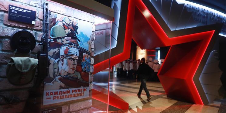 Зал исторической правды открылся в московском Музее Победы