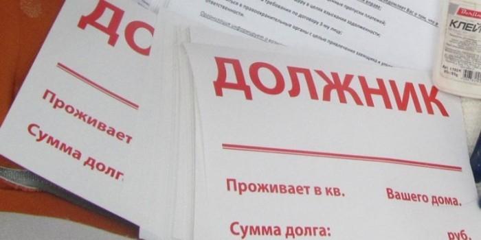 Липецкие коллекторы за долг в 15 тысяч рублей налысо побрили жену должника