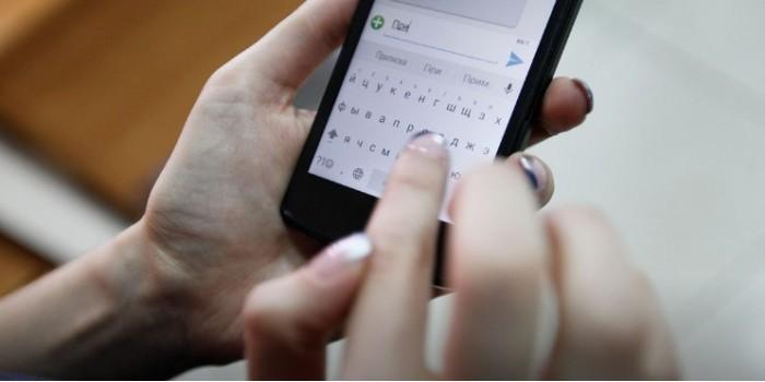 Дагестанки изнасиловали школьника, чтобы он перестал писать им непристойности по смс