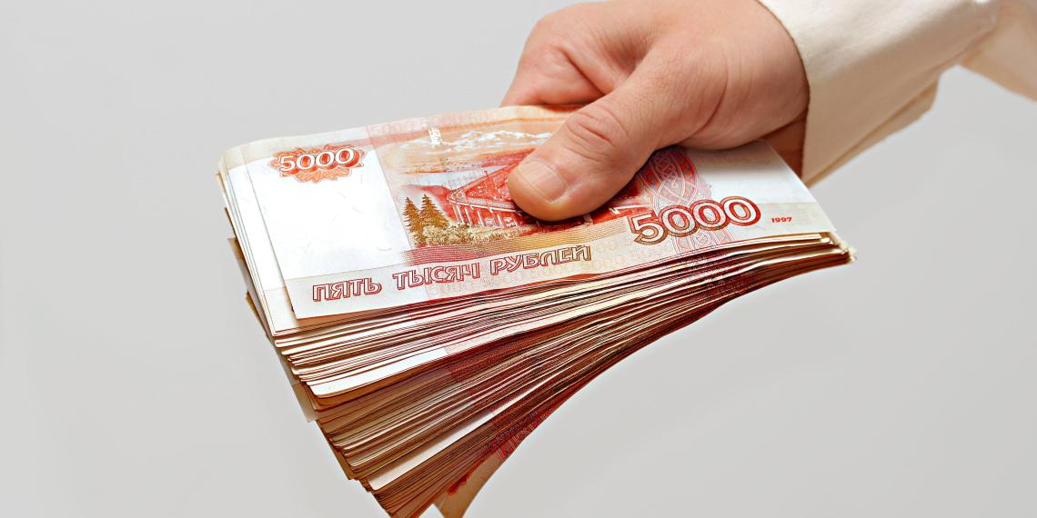 Жители России назвали сумму, необходимую им для счастья