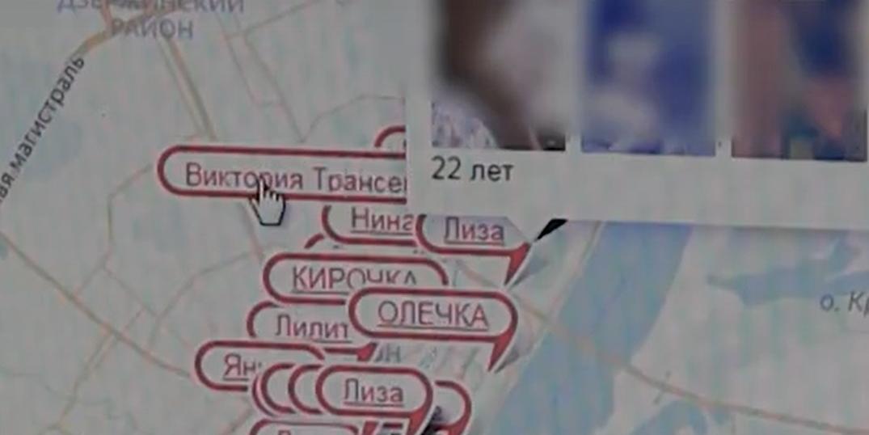 19-летний волжанин заработал несколько миллионов рублей на выдуманных проститутках