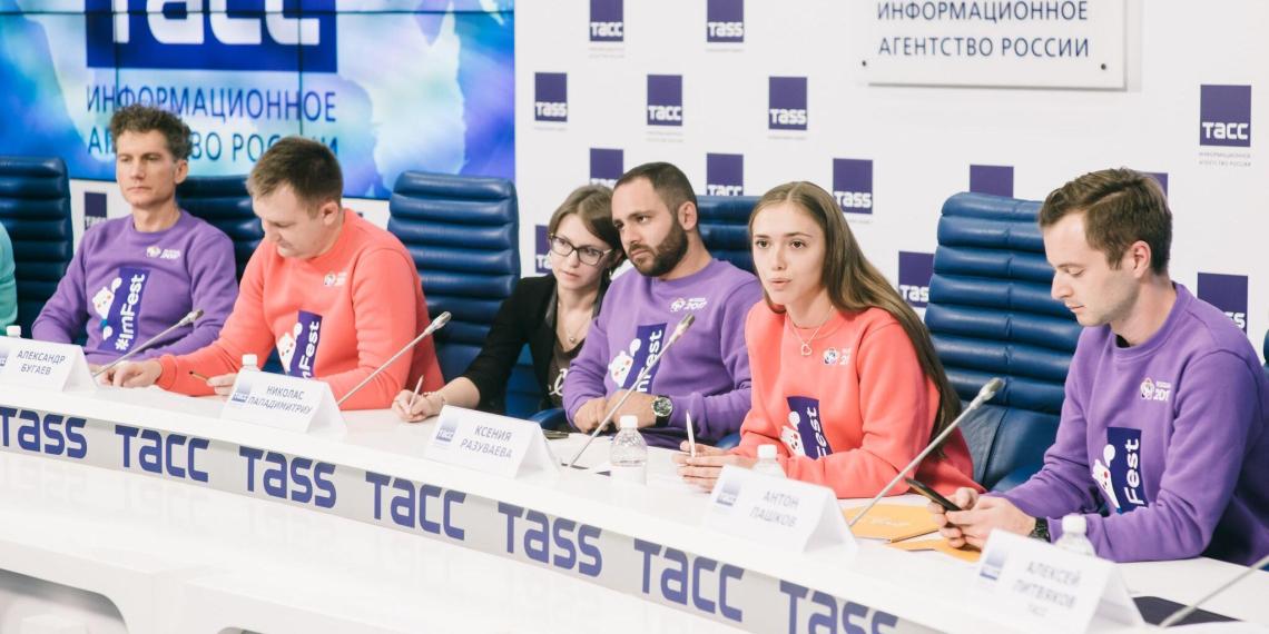 Всемирный фестиваль молодежи и студентов в Сочи примет делегации из 180 стран