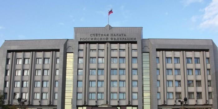 Счетная палата обнаружила бюджетные нарушения на 500 млрд рублей