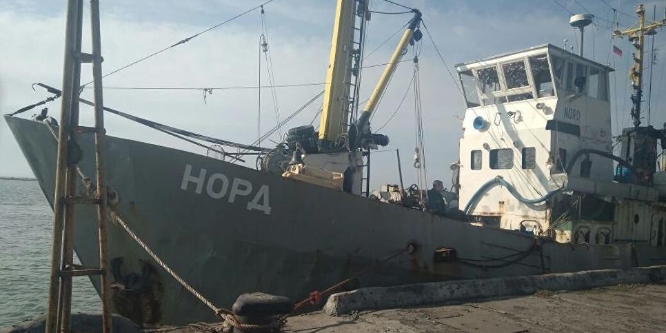 На Украине задержано судно под российским флагом