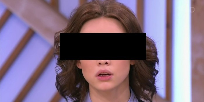 """Поклонник """"Шкурыгиной"""" набил на ноге тату с ее портретом"""