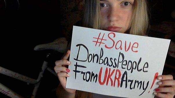 """Украинский журналист: """"Жители Донбасса это потерянное для Украины поколение"""""""
