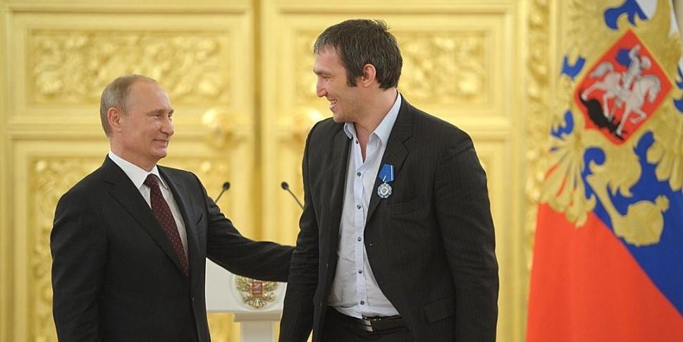 Хоккеист Овечкин поздравил Владимира Путина с днем рождения