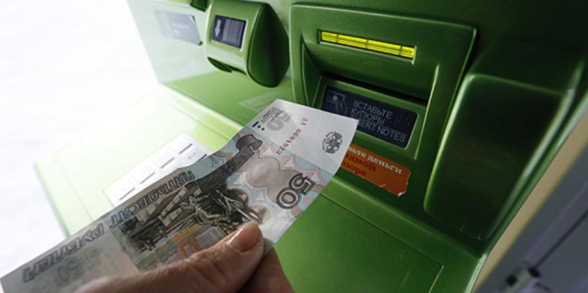 Центробанк требует от банков усилить контроль за внесением наличных в банкоматах