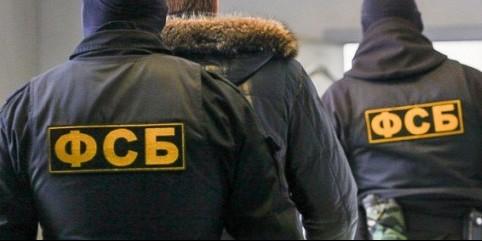 ФСБ задержала пять человек за подготовку терактов в Москве и Ингушетии