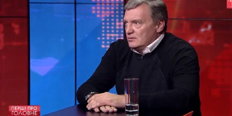 Украинские власти признались в планах взорвать российский газопровод