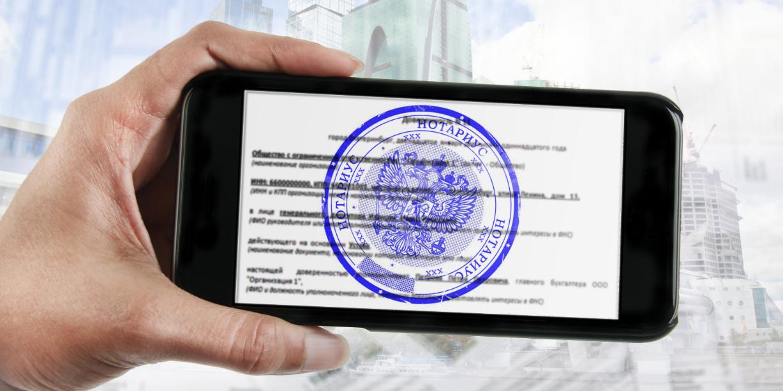 В России впервые проведено снятие денег со счета по новому принципу