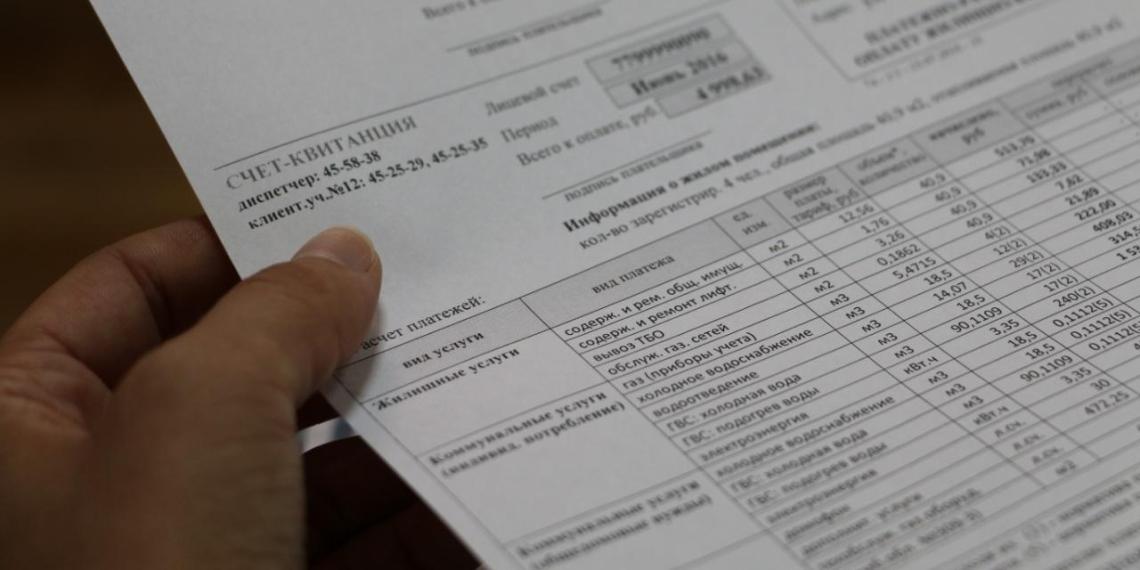 Названы ключевые проблемы россиян в сфере ЖКХ