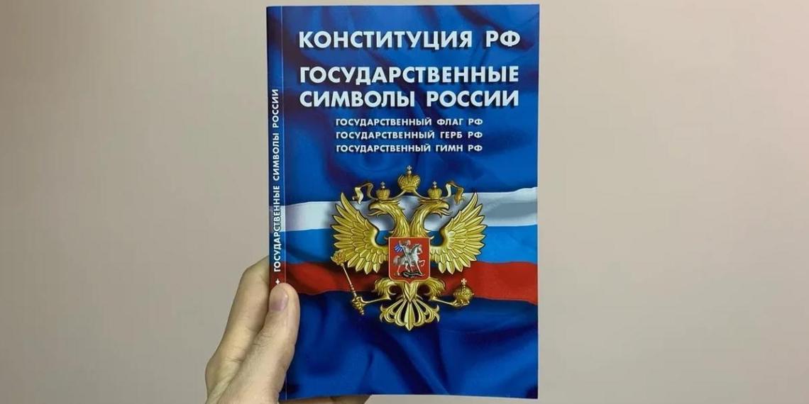 Пандемия актуализировала необходимость внесения социальных поправок в Конституцию РФ