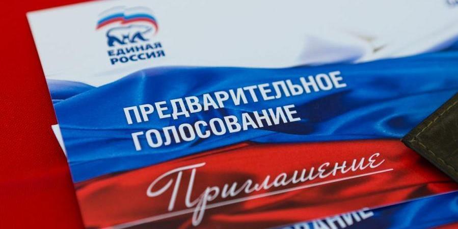 """На предварительное голосование """"Единой России"""" зарегистрировались более 400 кандидатов"""
