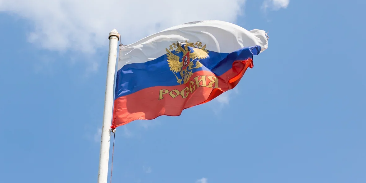 Флаги, акции и народные гуляния: как Россия отмечает 12 июня