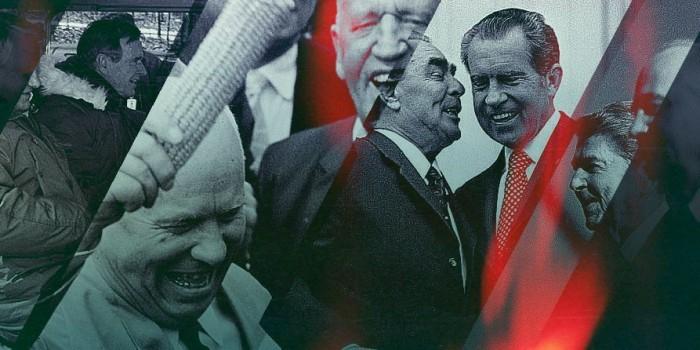 От холодной войны до разрядки: как проходили первые встречи лидеров СССР и РФ с президентами США