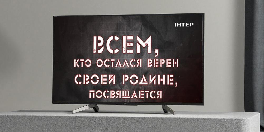 """Украинский телеканал к 23 февраля показал запрещенные советские фильмы """"для тех, кто остался верен Родине"""""""