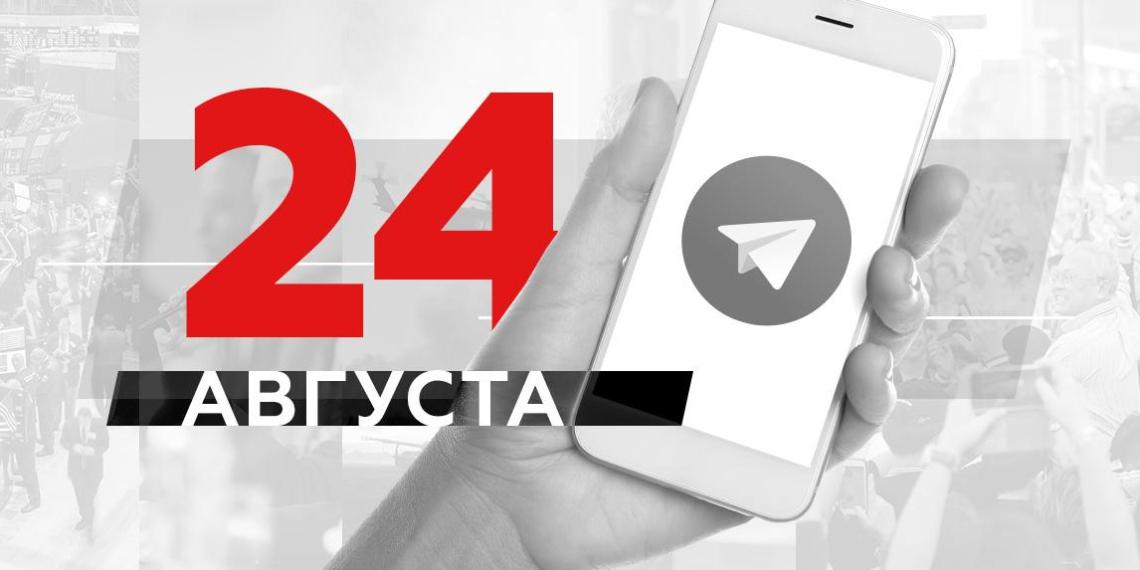 Газовый развод с Турцией, кома Ким Чен Ына, россияне без мяса: о чем пишут в Телеграме 24 августа