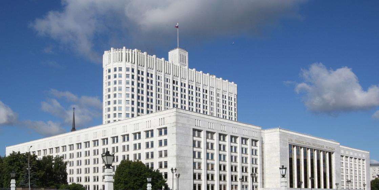 Правительство запустило информационный сервис о мерах поддержки бизнеса и граждан