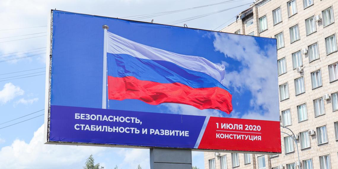 Псковский депутат о поправках в Конституцию: Изменились и государство, и мир