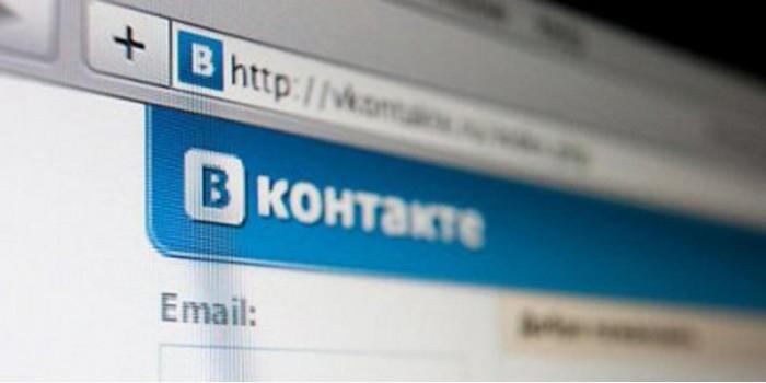 """""""Вконтакте"""" собирается сделать свою ленту новостей похожей на Facebook"""