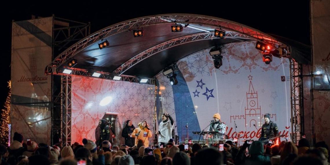В Москве на 80 площадках отметили День студента