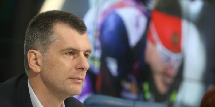 СМИ сообщили о намерении Прохорова избавиться от медиахолдинга РБК