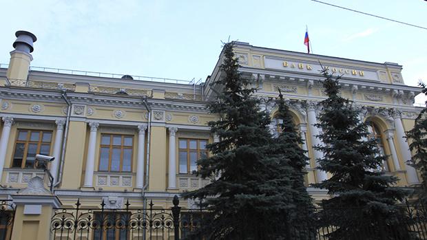 ЦБ оценил убытки российских банков от конвертации валютной ипотеки в 65 млрд рублей