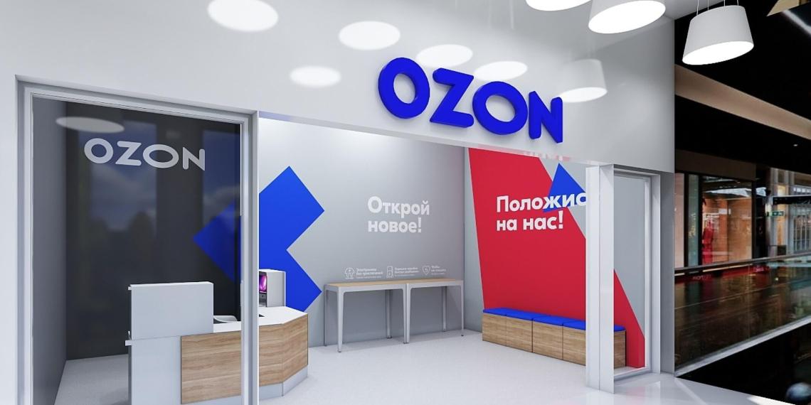 Ozon планирует начать выдавать кредиты продавцам
