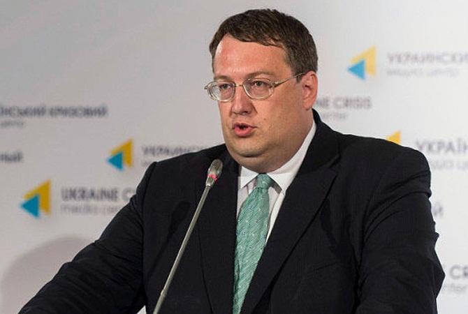 Советник главы МВД Украины: Борьба с Россией оправдывает все нарушения закона