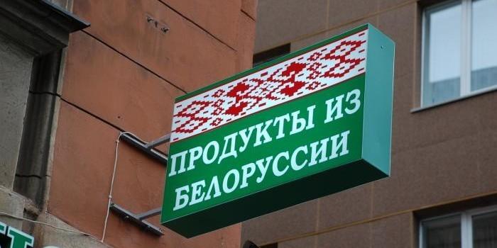 Россельхознадзор усилил контроль над девятью предприятиями Белоруссии