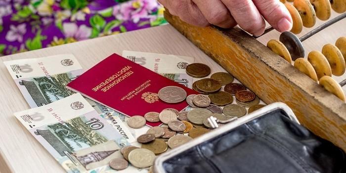 СМИ сообщили о планах правительства заменить вторую индексацию пенсий разовой выплатой