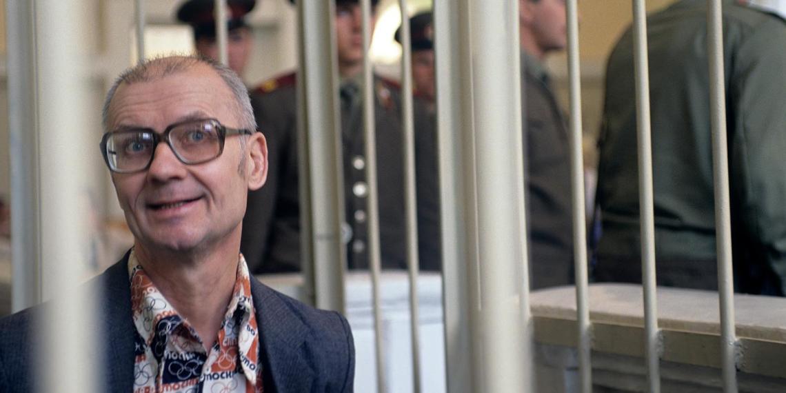 Знаменитый советский маньяк Чикатило оказался внештатным милиционером