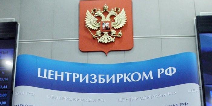 Путин представил пятерку новых членов Центризбиркома