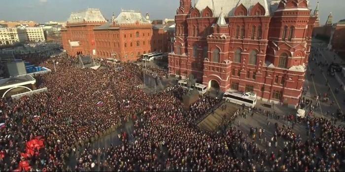 В Москве собрались почтить память погибших петербуржцев