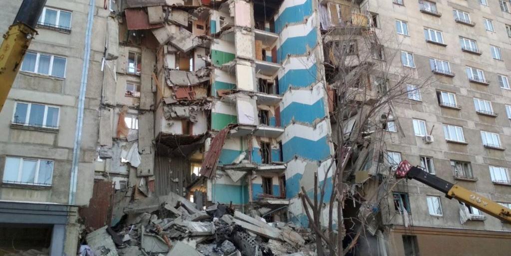 Магнитогорские власти удивились жалобам жильцов взорвавшегося дома на платежки ЖКХ