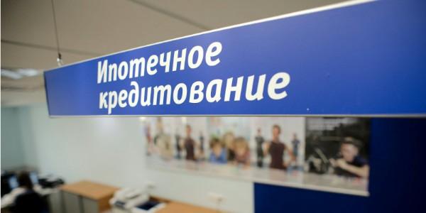 Выдача ипотечных кредитов в России достигла пятилетнего минимума